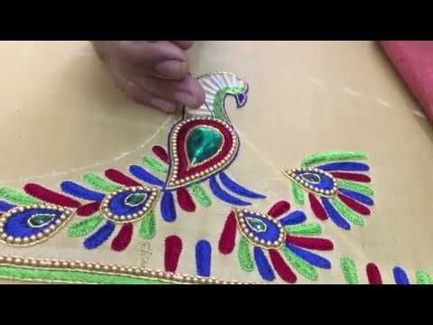 Making of peacock embroidery work - Maggam work blouse making - YouTube