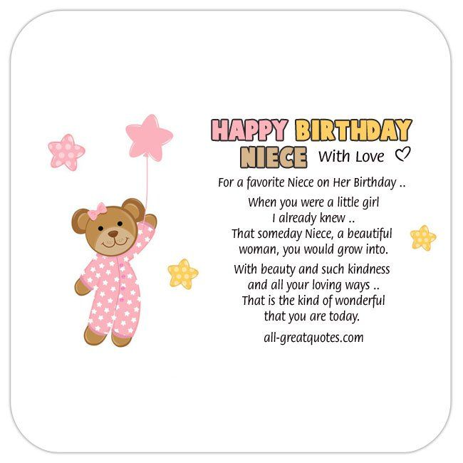 Free birthday cards for niece all greatquotes happybirthday free birthday cards for niece all greatquotes happybirthday niece bookmarktalkfo Image collections