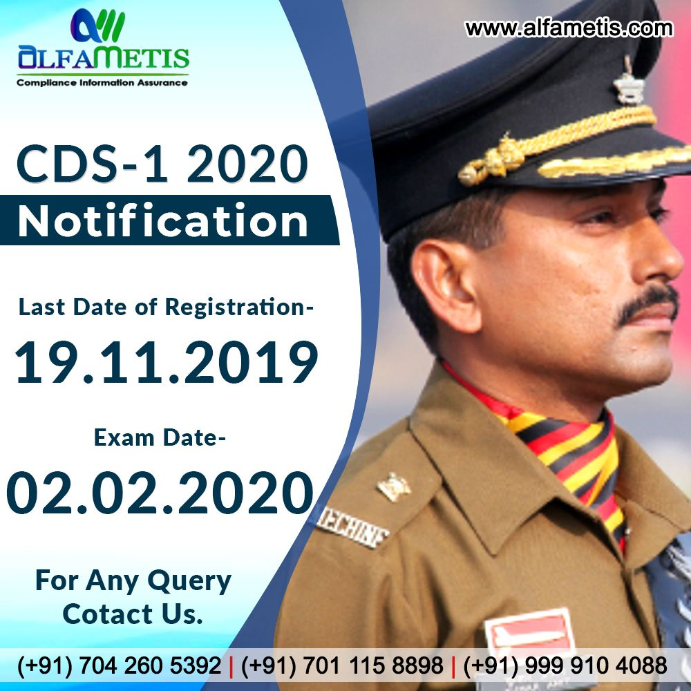 CDS1 Notification 2020 Coaching, National defence