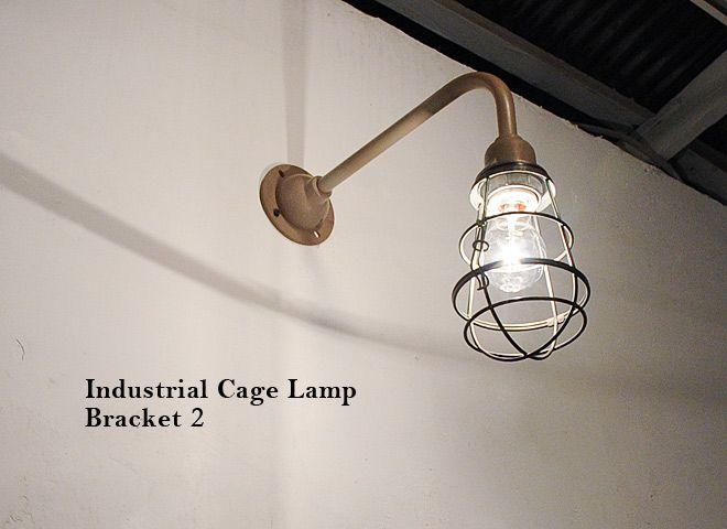 オーデリックの照明 採用したデザインと使い心地をレビュー