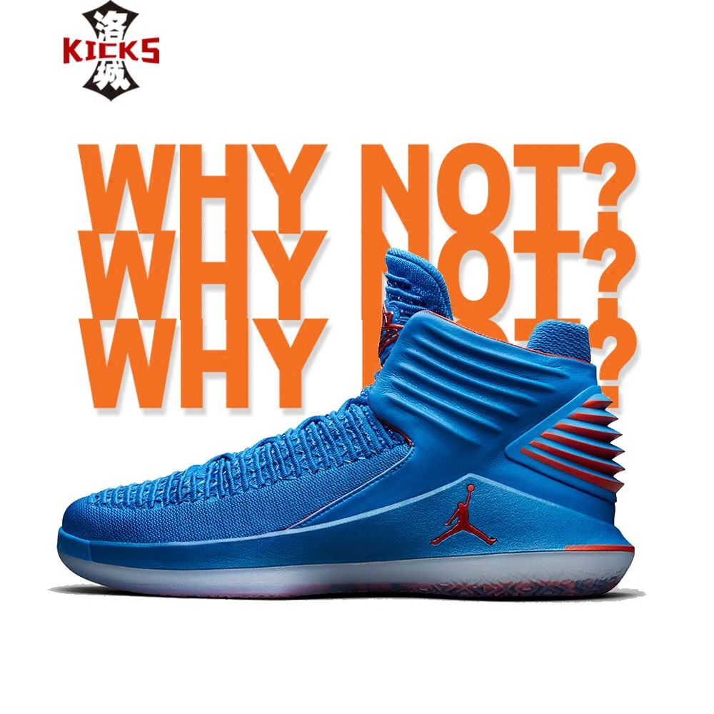 NIKE AIR JORDAN XXXII 32 WHY NOT RUSSELL WEST BROOK BLUE RED AA1253 400  #repost #shoes #shoe #kicks #instashoes #instakicks #sneakers #sneaker  #sneakerhead ...