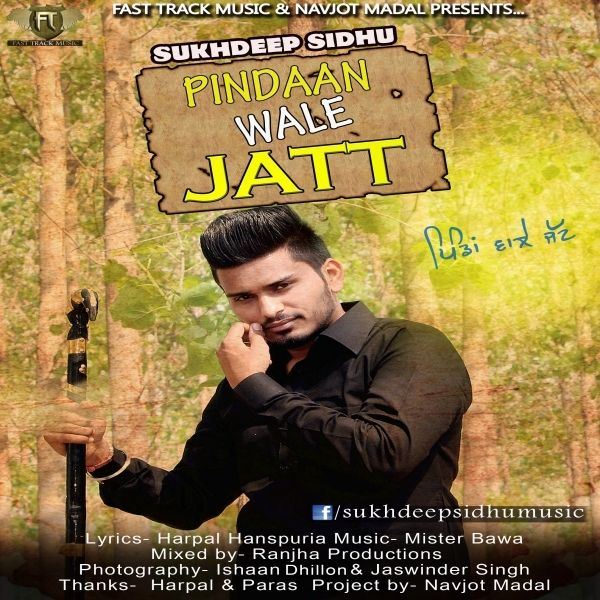 Pin by mypunjab info on SONG | Mp3 song, Hollywood music, Music songs