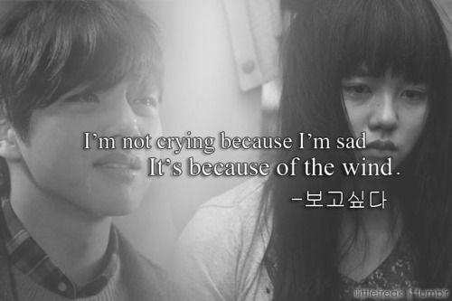 i miss you miss you korean drama quote korean drama quotes