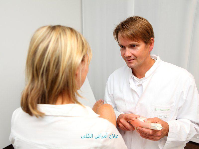 تخفيف زلال البول بالطب الصيني التقليدي Kidney Failure Treatment Treatment Kidney Failure