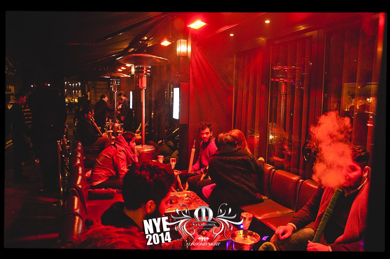 Nye Mamounia Lounge Mayfair Mayfair Concert Lounge