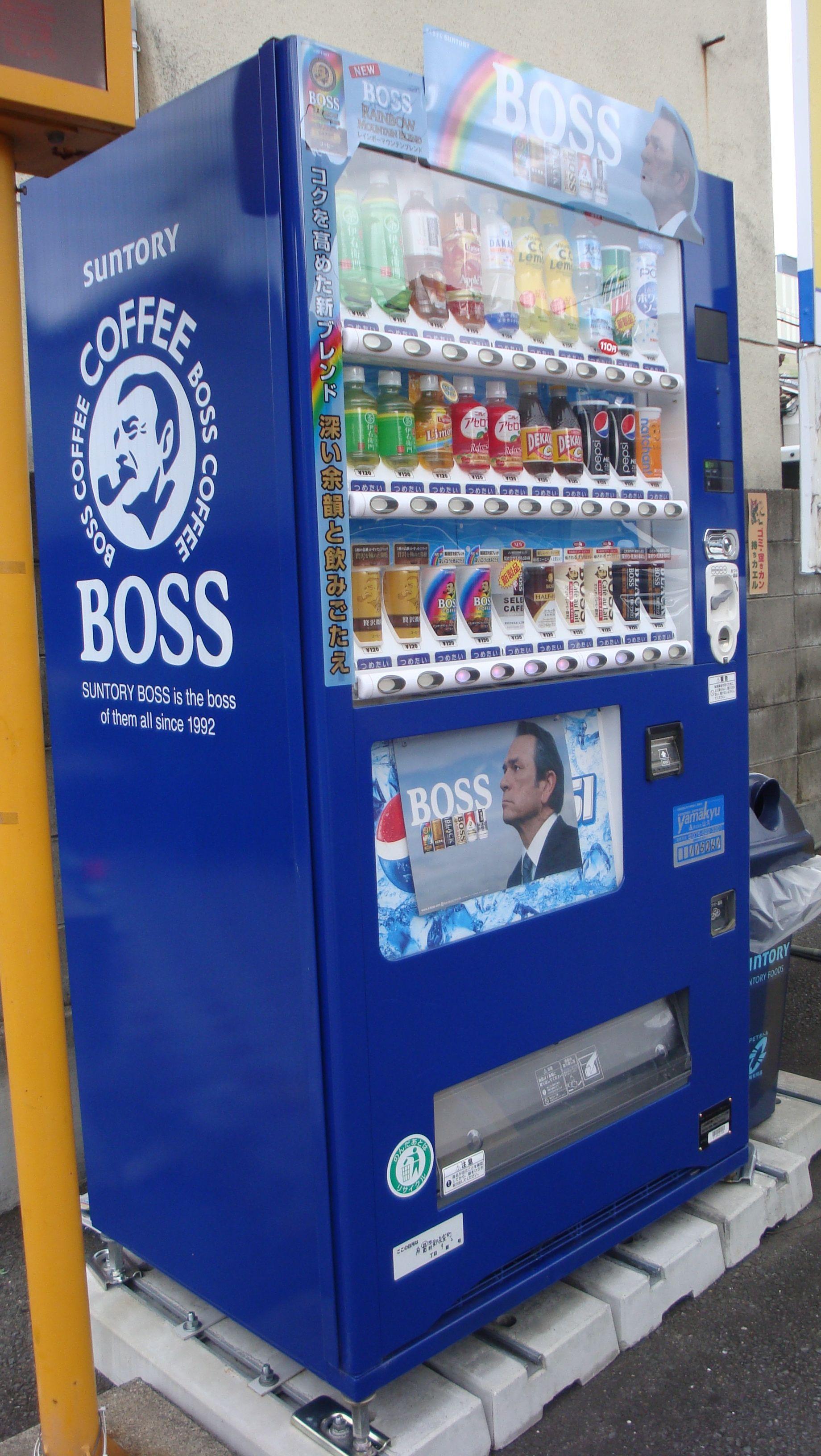 Japanese Vending Machines Vending Machines In Japan Vending