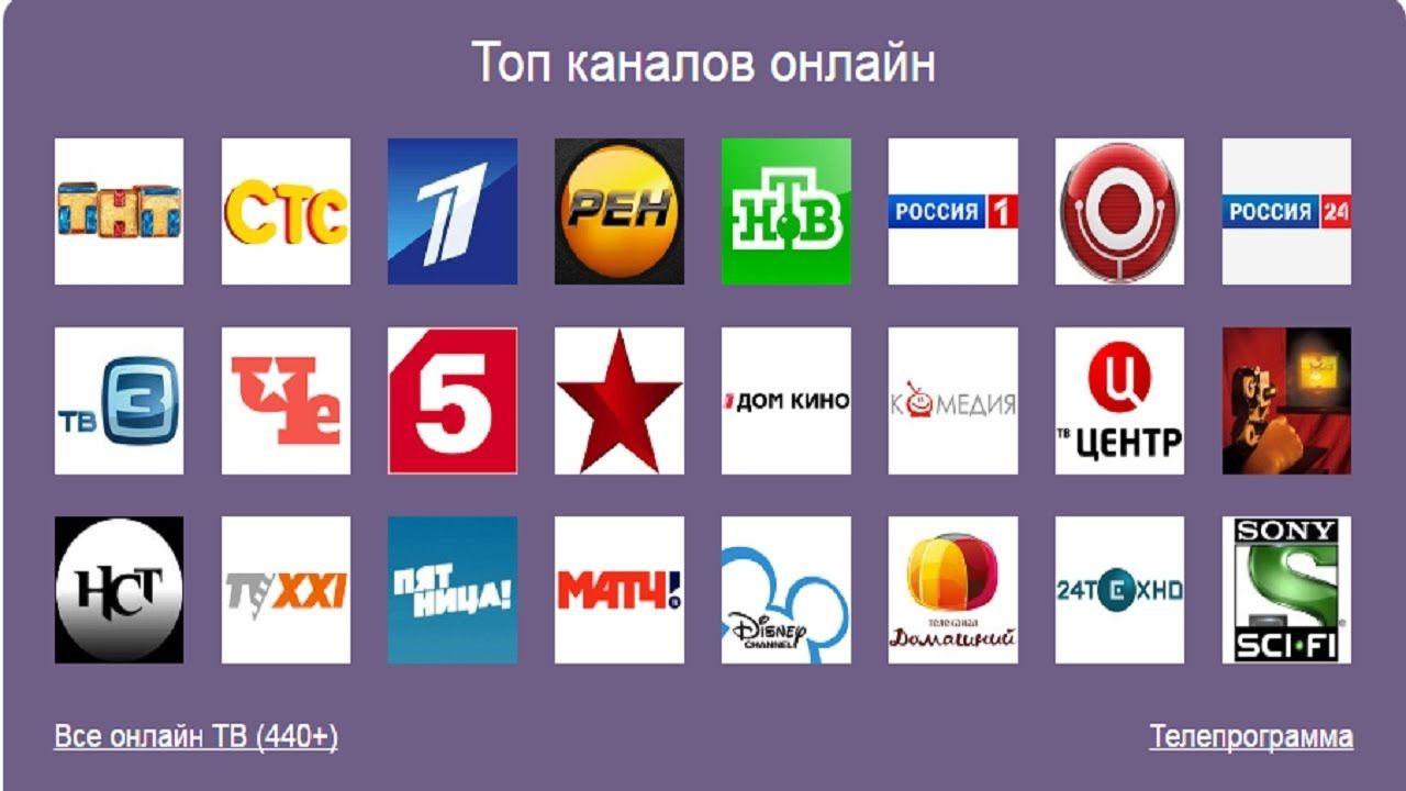 Pin On Onlajn Tv Vzrosloe Smotret