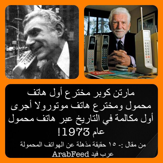 Pin On Did You Know هل تعلم