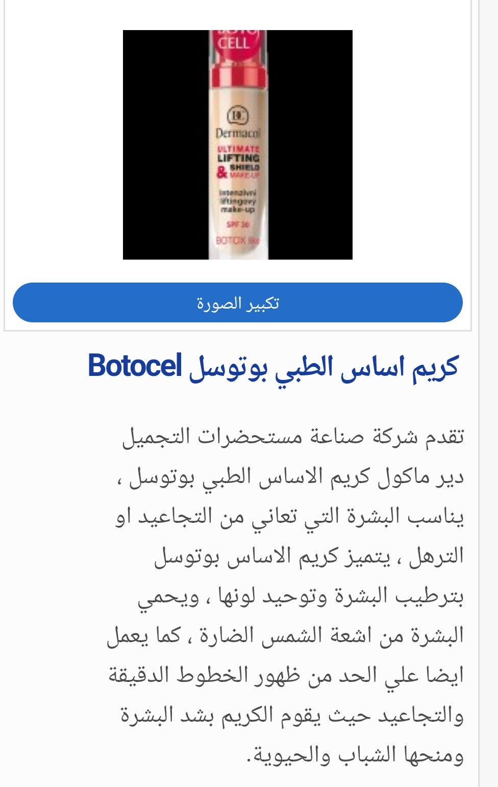 Pin By Ali On Skin Care Beauty Makeup Skin Care Skin