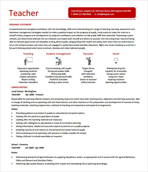 Resume Template for Teacher with Experience PDF Printable , How to - good teacher resume examples