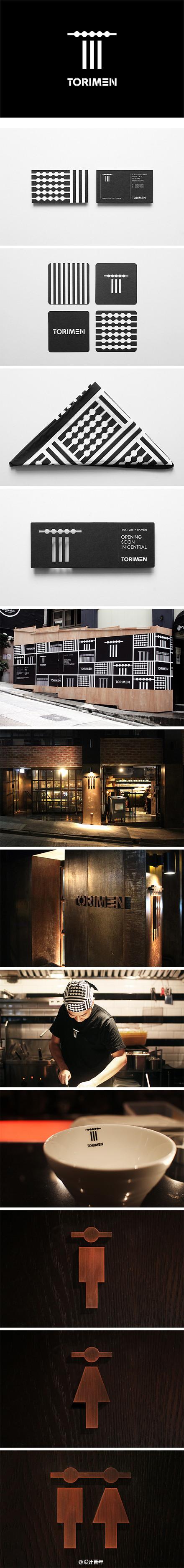 Torimen是一个新颖别致的串烧拉面店,位于香港中环的SOHO区。香港设计公司BLOW为其设计了一个现代化的、独特的标志,灵感来自串烧和拉面的形式。