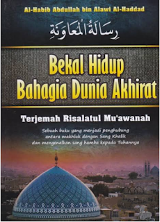 Terjemah Risalatul Muawanah Pdf Buku Keagamaan Buku Blog