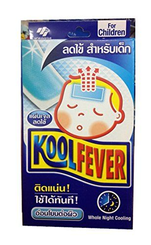 Koolfever Whole Night Cooling Fever Reducer For Kids Premily Store