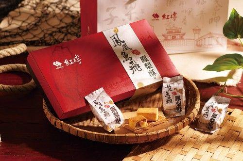 鳳凰魚飛-虱目魚鳳梨酥禮盒(宅配)