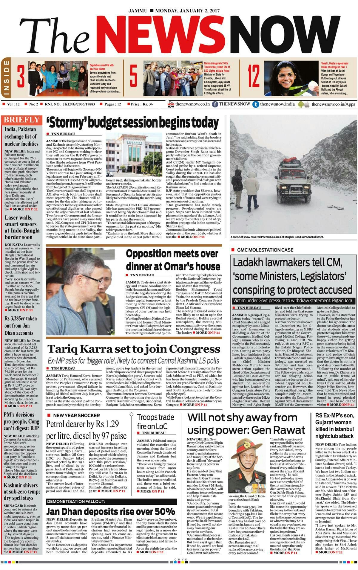 Pin By The News Now On Thenewsnow Frontpage Karra Jammu Omar