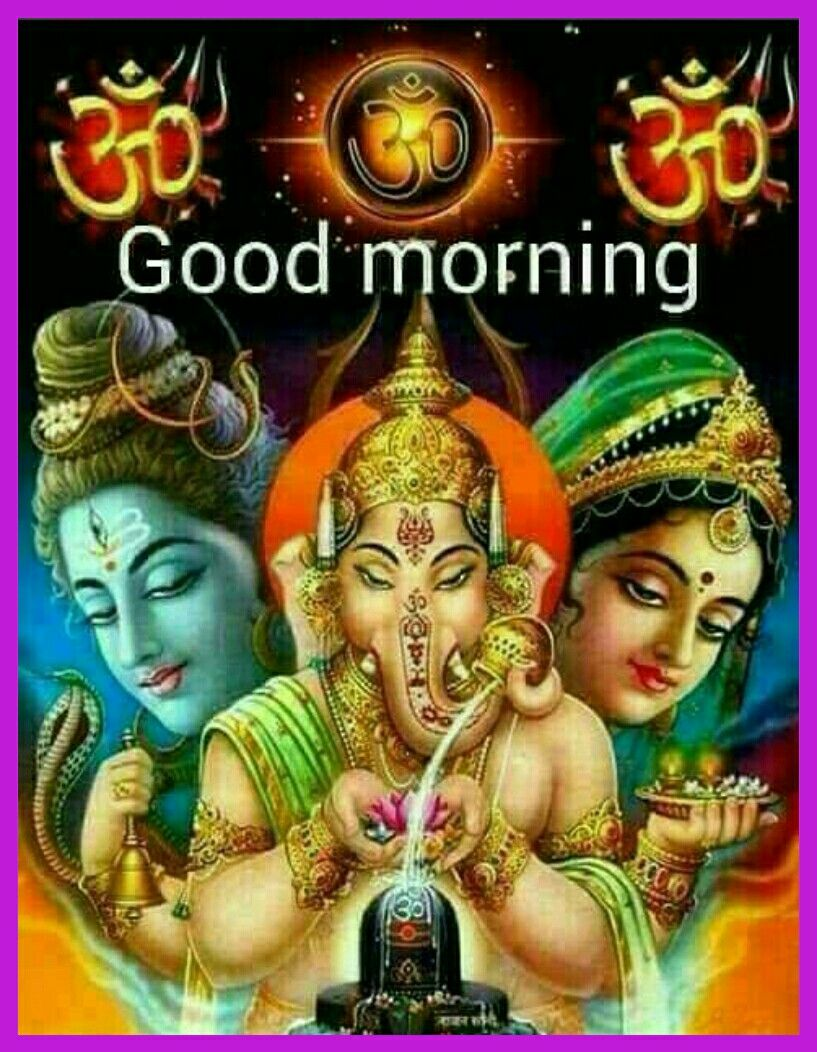 Good Morning Saved By Sriram Good Morning All Wishes Good