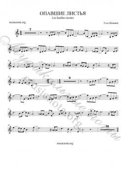 Ноты для фортепиано чардаш монти