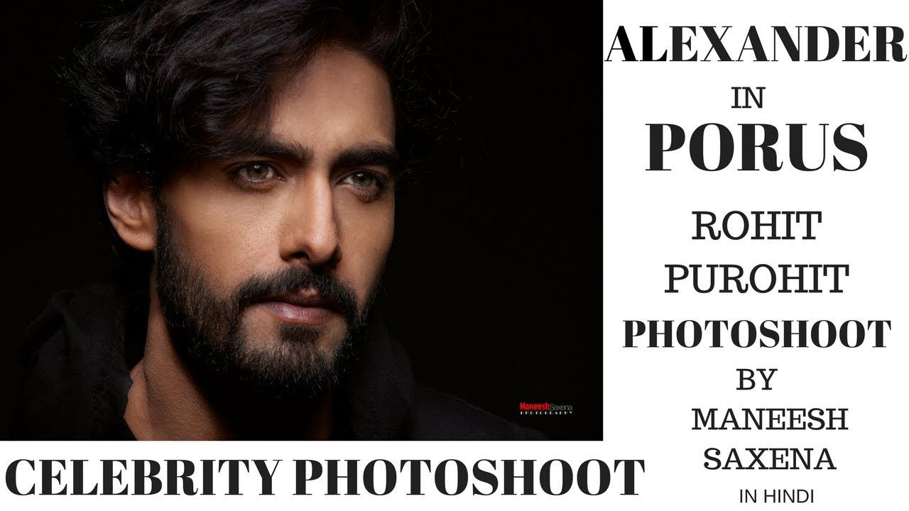 Celebrity photoshoot | Behind the scenes of Porus actor