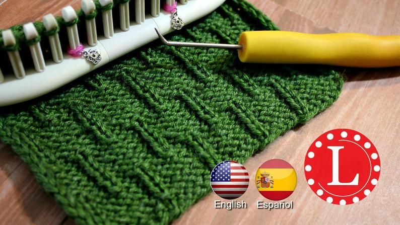 Looms Knitting PATTERNS Caterpillar Stitch with Video Tutorial by Loomahat Includes Spanish – Patrón de Puntada | Tejer a Telar en Español