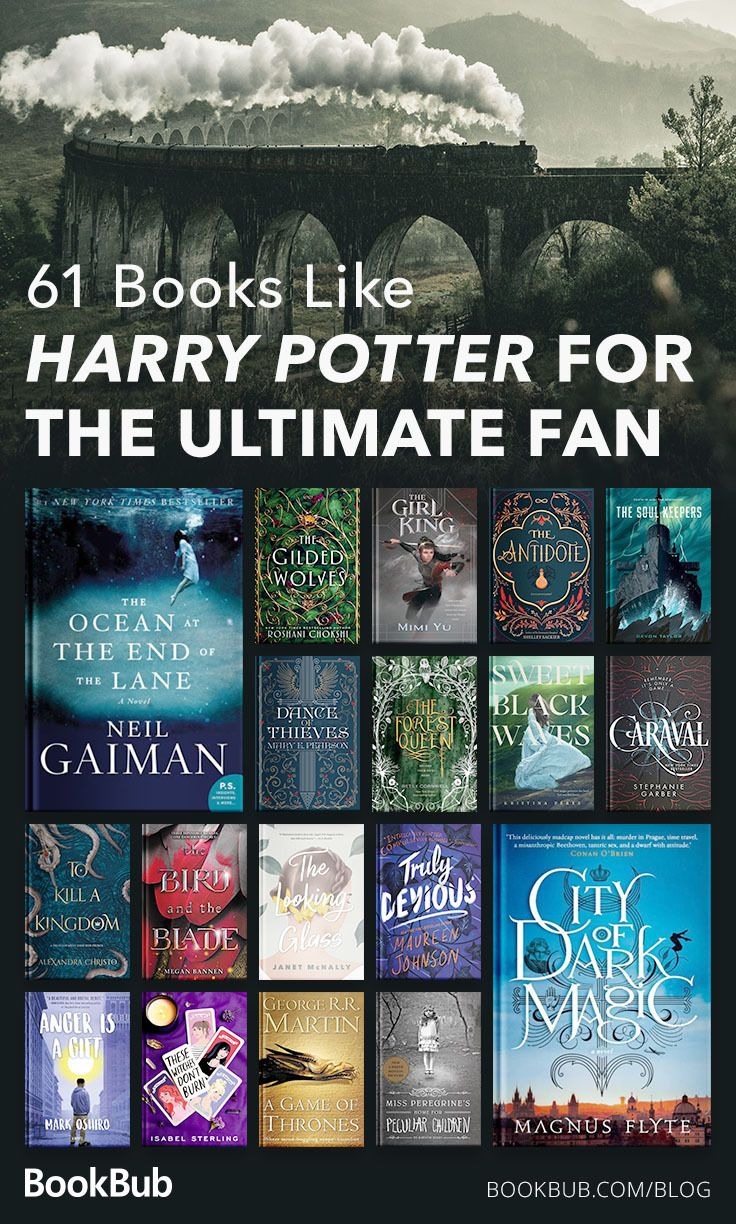 The Ultimate List of Books to Read If You Love 'Harry Potter' #bookstoread