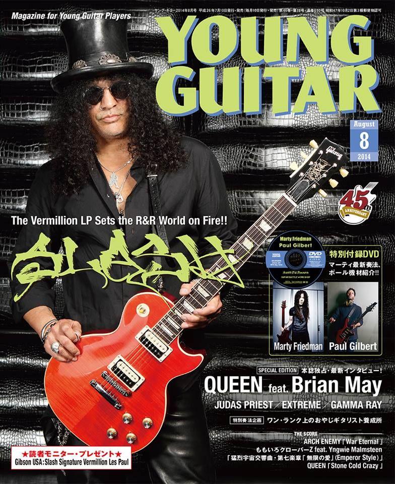 young-guitar-japan-magazine-sex