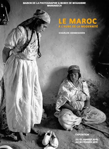 Musee Culturel Scolaire Maroc Recherche Google In 2020 Movie Posters Movies Poster