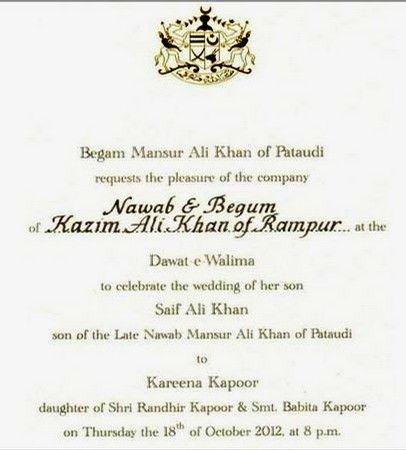 Kareena Kapoor Wedding Shahdi Invitation Card Walima Card