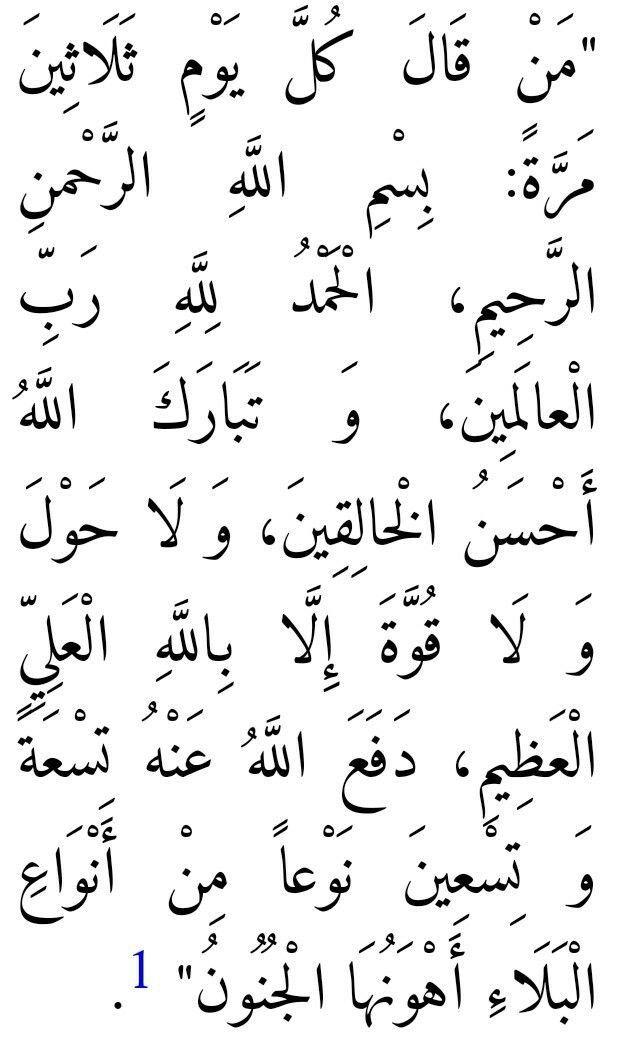 بسم الله الرحمن الرحيم الحمد لله رب العالمين الرحمن الرحيم