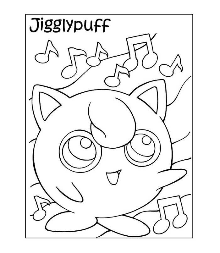 Printable Pokemon Coloring Pages For Your Kids Pokemon Coloring Pages Pokemon Coloring Sheets Coloring Pages