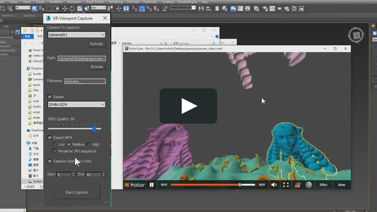 3ds Max Panorama Viewport Capture Tool (VR previz video