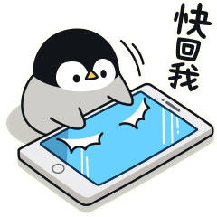 Baby Of A Gentle Penguin 2 Cute Stickers Penguins Cute Gif
