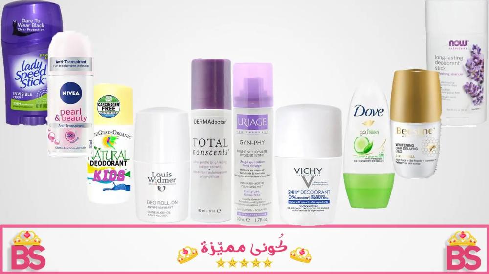 كيفية عمل الديودرنت بإزالة رائحة العرقتعتبر المهمة الرئيسية للديودرنت هي منع ظهور الروائح الكريهة في منطقة تحت الابطين ويقوم Dove Beauty Deodorant Dermadoctor