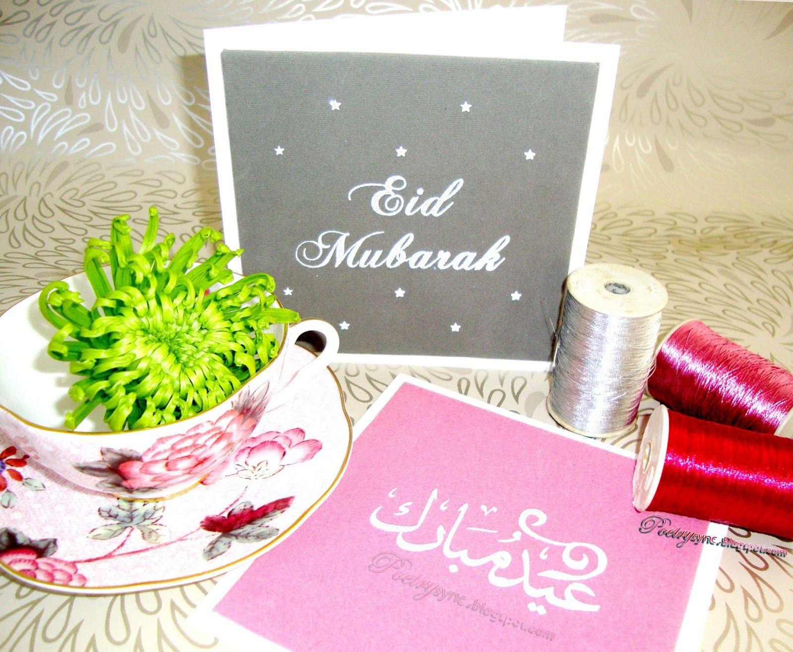 Eid Cards Making Ideas Part - 49: Eid, Eid 2013, Eid Mubarak 2013, When Is Eid, Eid Ul Adha