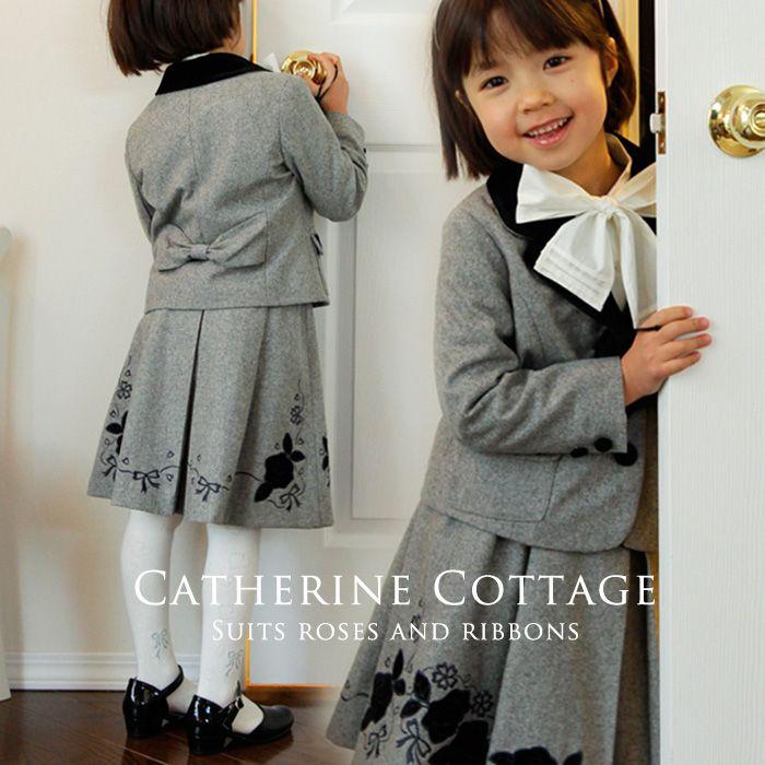 b7506685e6cc9 女児入学式スーツ 英国風ロージーリボン フロッキー刺繍スーツ2点セット(ジャケット