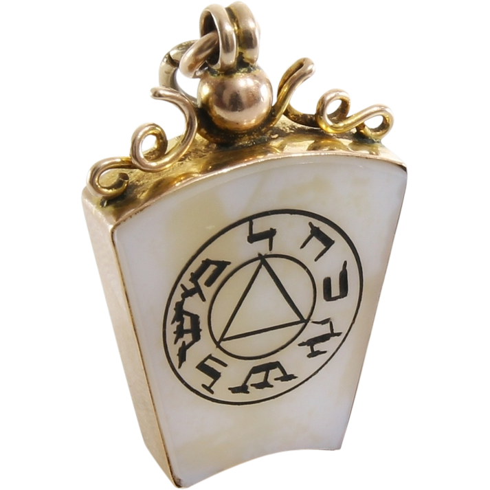 Wonderful edwardian masonic holy royal arch pendant in 9k gold wonderful edwardian masonic holy royal arch pendant in 9k gold england circa aloadofball Image collections