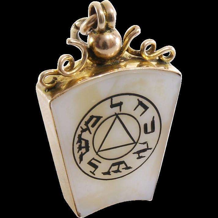 Wonderful edwardian masonic holy royal arch pendant in 9k gold wonderful edwardian masonic holy royal arch pendant in 9k gold england circa aloadofball Gallery