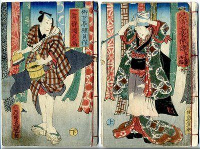 Kunisada, 1859 Japanese woodcut