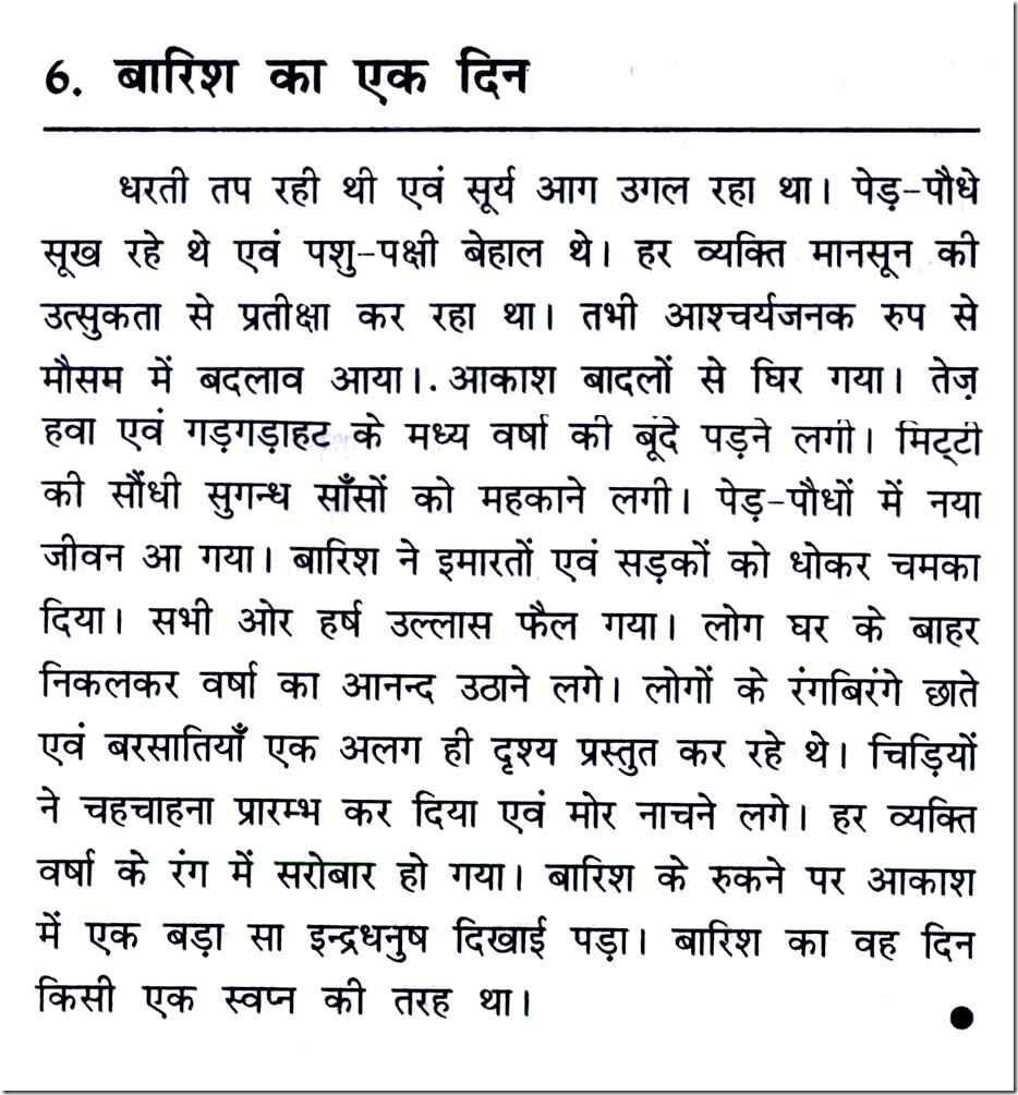 hindi paragraph writing Google Search Paragraph