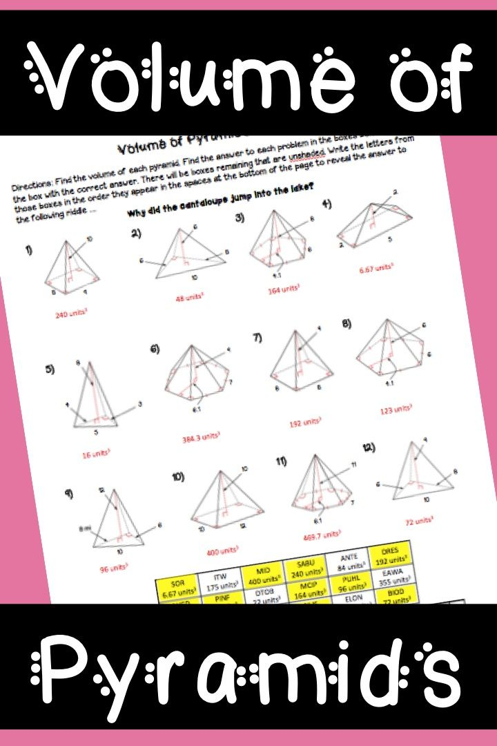 volume of pyramids puzzle worksheet high school geometry geometry worksheets and geometry. Black Bedroom Furniture Sets. Home Design Ideas