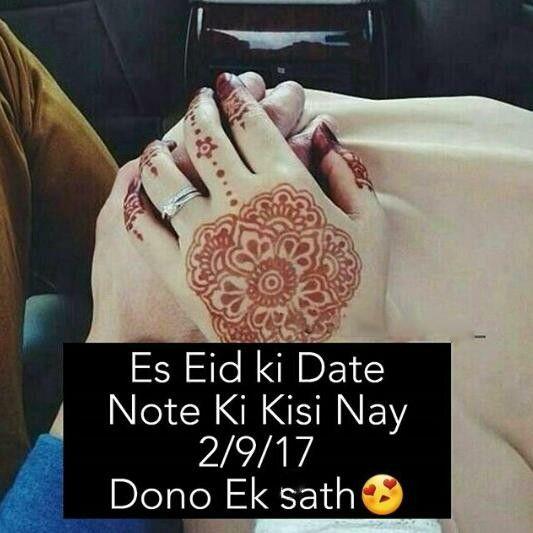 Pin by Shamim on ∂єαя ∂αιяу.♡ | Hand henna, Henna hand ...