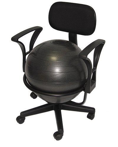 Deluxe Fitness Ball Chair In Black