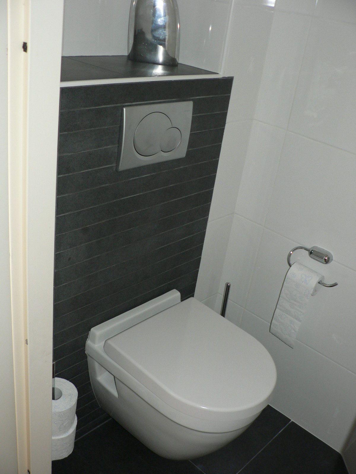 Moderne Wc arshea nl nieuw wc wc voorbeelden toilet