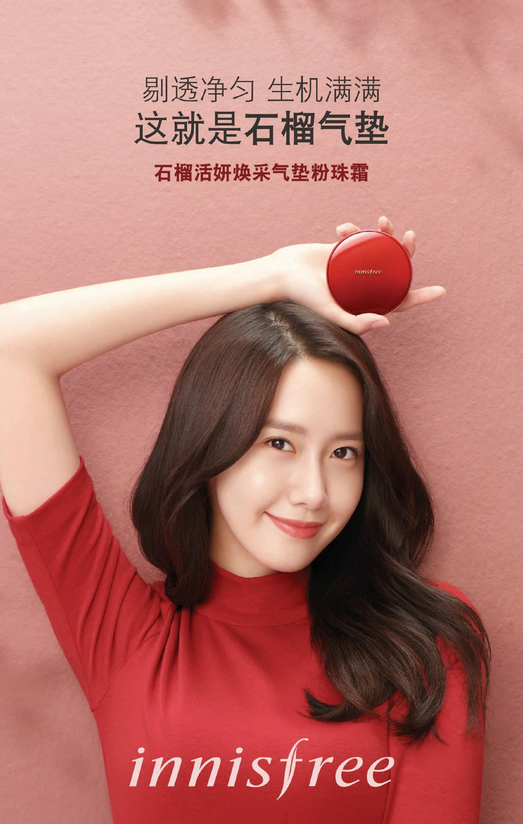171013 innisfree SNSD Yoona (Dengan gambar)
