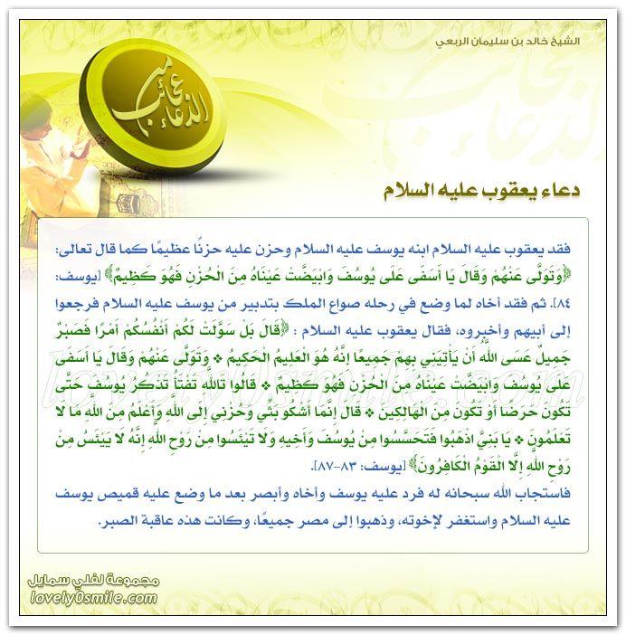 بدائع الفوائد من تفسير سورة يوسف عليه السلام الصفحة 2 ملتقى أهل الحديث Stuff To Buy Surat Shopping
