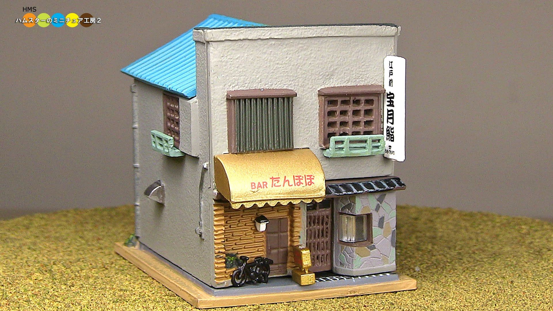 Diocolle  Building Collection Miniature Sushi Restaurant & Bar Kit