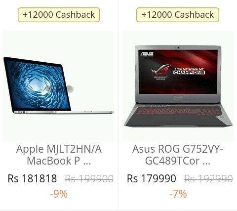 Paytm Get Upto Rs 12000 Cashback On Laptops | Freekabalance