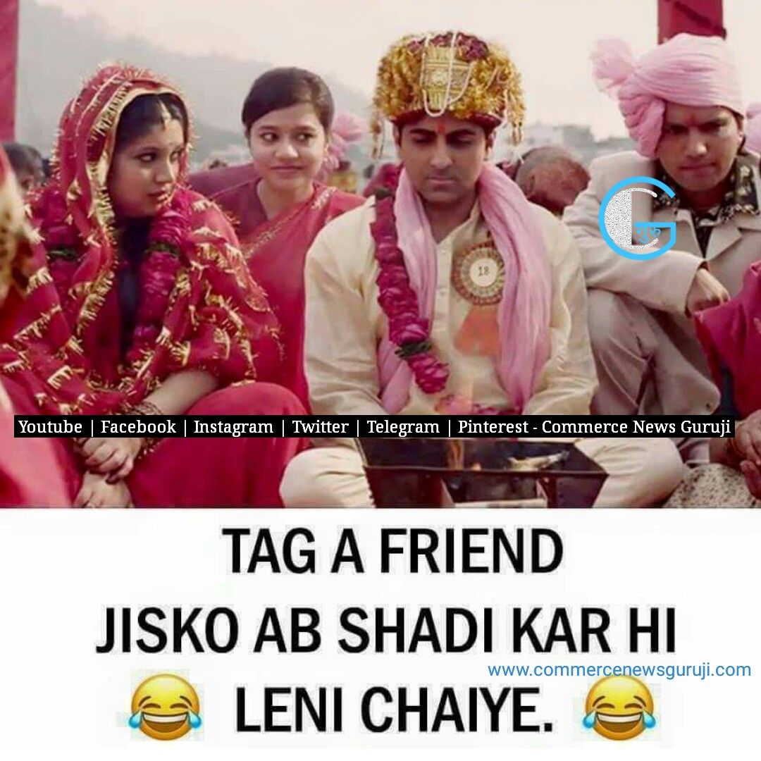 Tag That Friend Ready For Marriage Instagram Memes