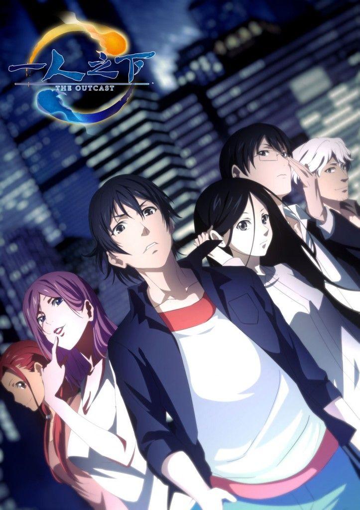 Hitori no Shita The Outcast /// Genres Action, Super