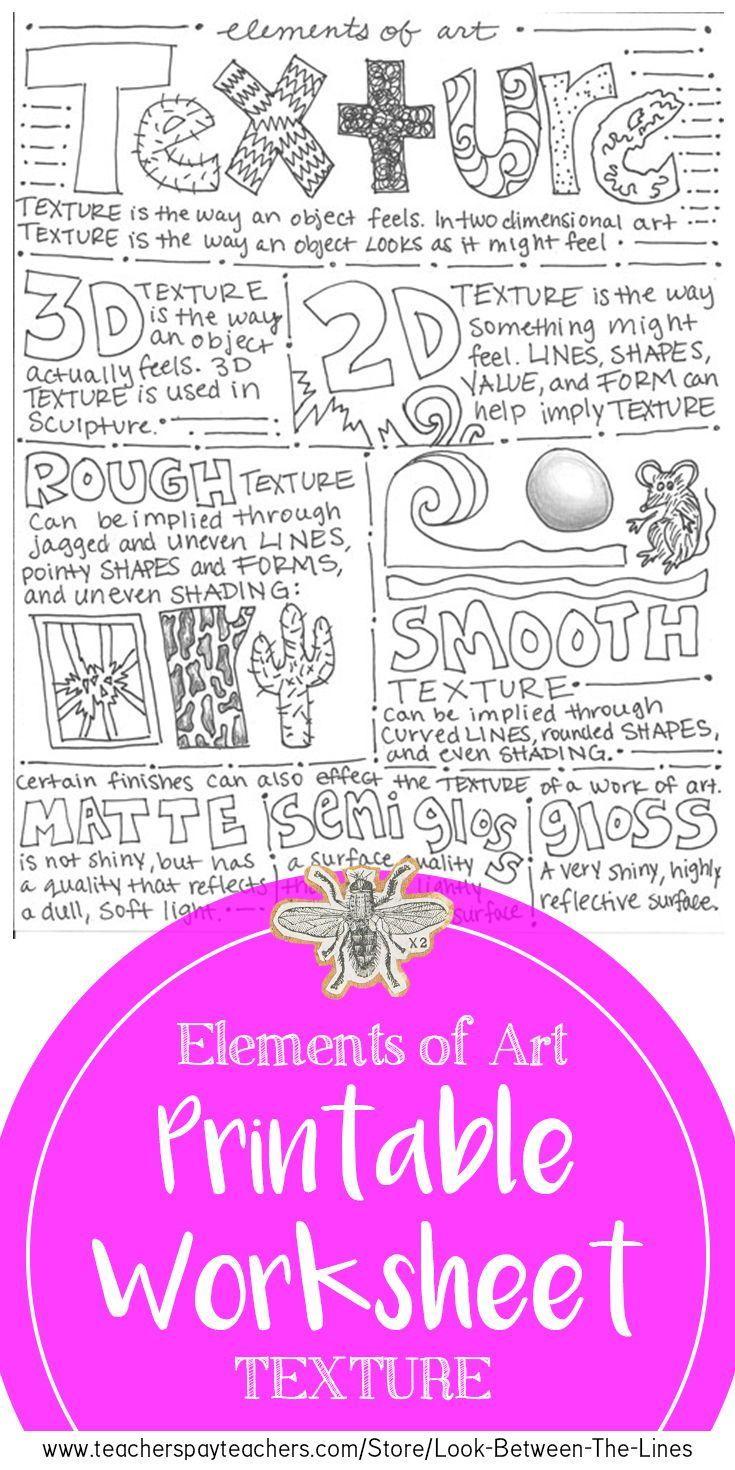 Texture Elements Of Art Printable Handout Visual Art Mini Lesson