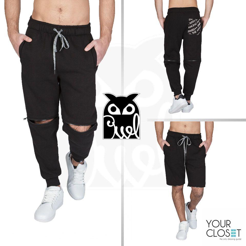 owl clothes με παντελονι Ανδρικά Αθλητικά Παντελόνια